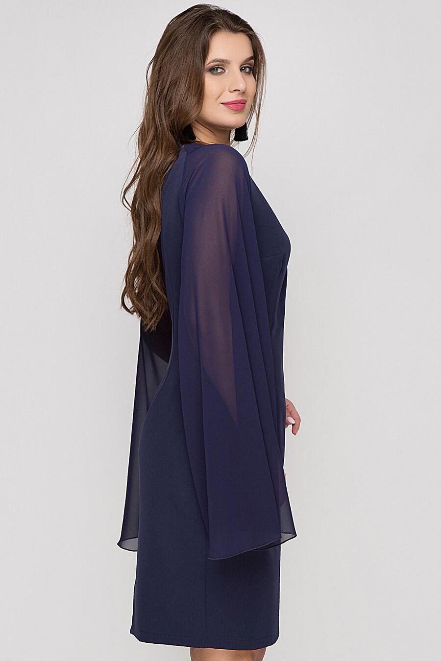 Платье для женщин BELLUCHE 161523 купить оптом от производителя. Совместная покупка женской одежды в OptMoyo