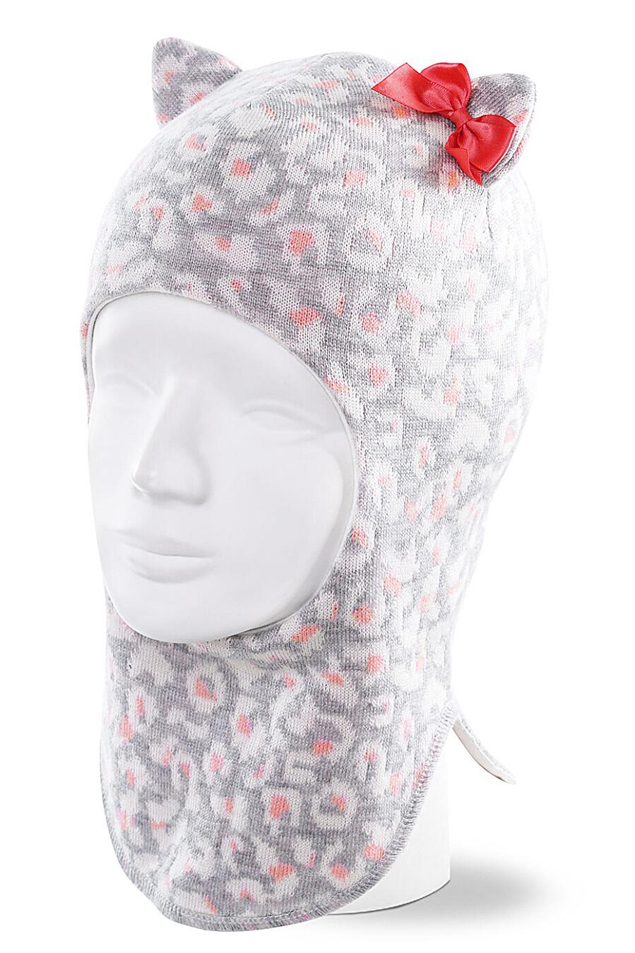 Шапка для девочек CLEVER 162599 купить оптом от производителя. Совместная покупка детской одежды в OptMoyo