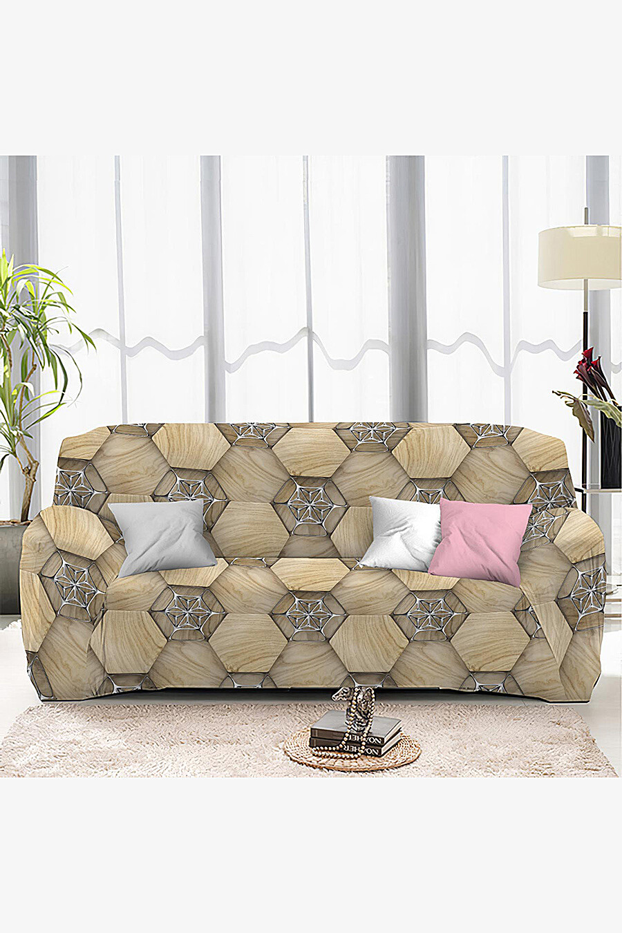 Чехол на диван для дома ART HOME TEXTILE 162762 купить оптом от производителя. Совместная покупка товаров для дома в OptMoyo
