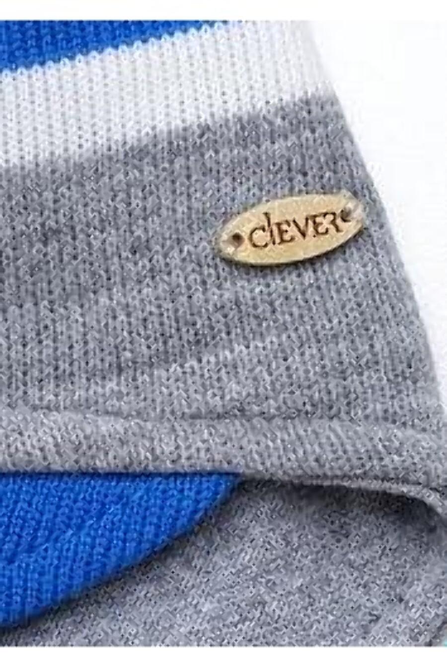 Шапка для мальчиков CLEVER 164434 купить оптом от производителя. Совместная покупка детской одежды в OptMoyo