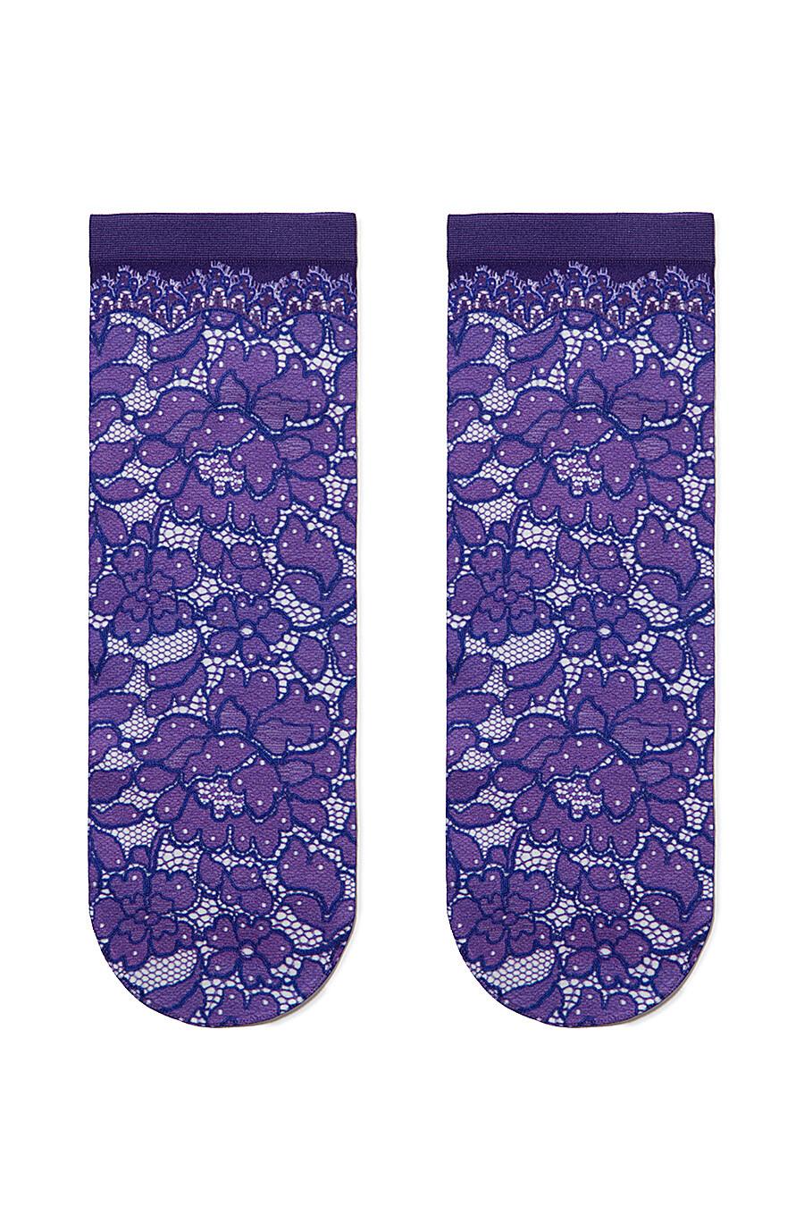 Носки для женщин CONTE ELEGANT 165260 купить оптом от производителя. Совместная покупка женской одежды в OptMoyo