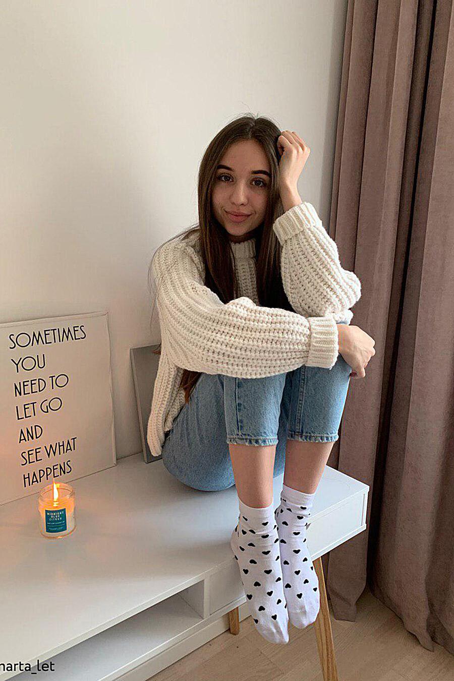 Носки для женщин CONTE ELEGANT 165281 купить оптом от производителя. Совместная покупка женской одежды в OptMoyo