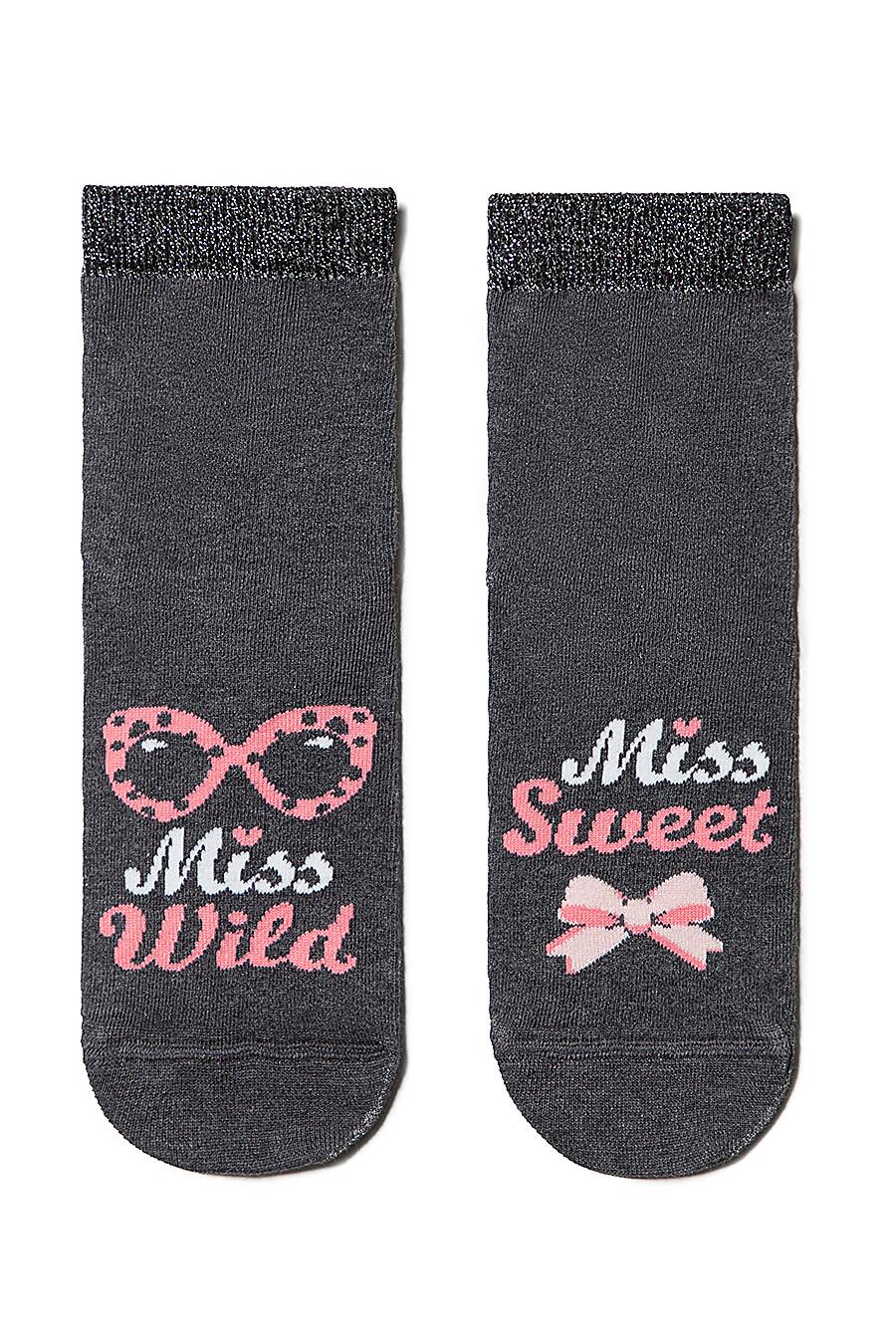 Носки для женщин CONTE ELEGANT 165287 купить оптом от производителя. Совместная покупка женской одежды в OptMoyo