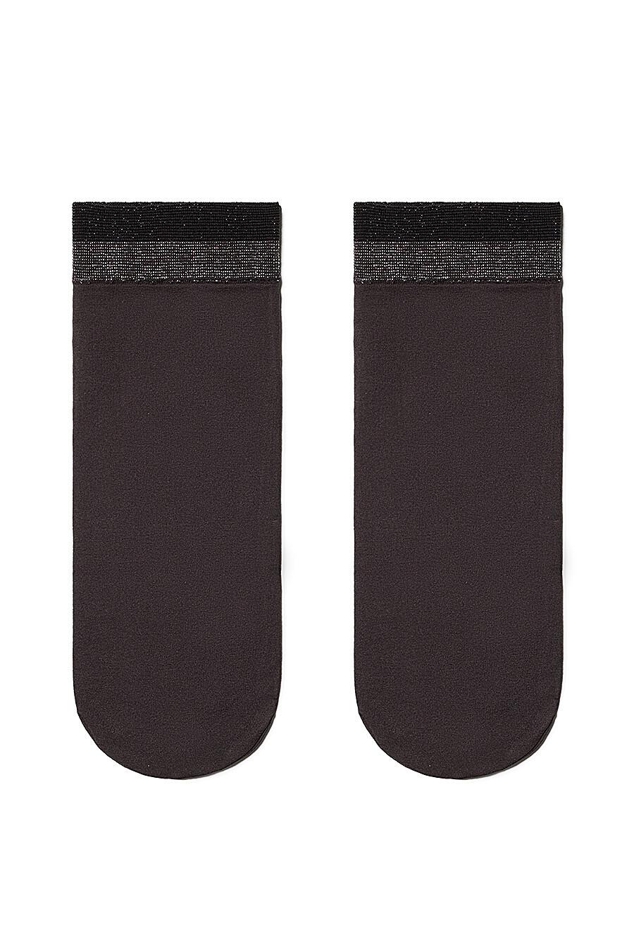 Носки для женщин CONTE ELEGANT 165290 купить оптом от производителя. Совместная покупка женской одежды в OptMoyo