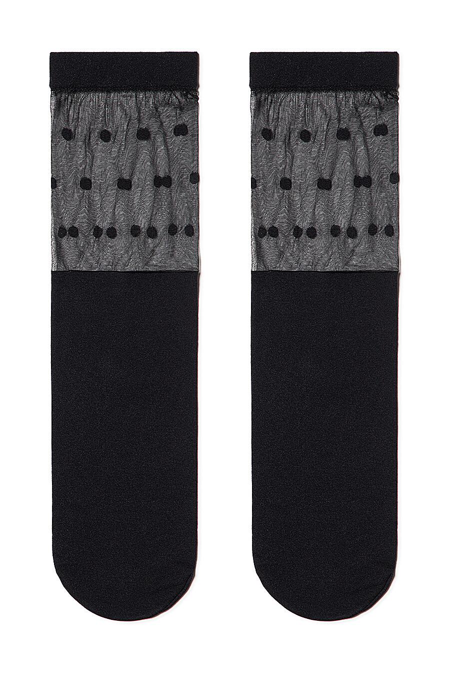Носки CONTE ELEGANT (165292), купить в Optmoyo.ru