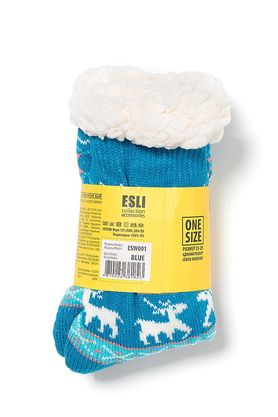 Носки ESLI (165307), купить в Optmoyo.ru