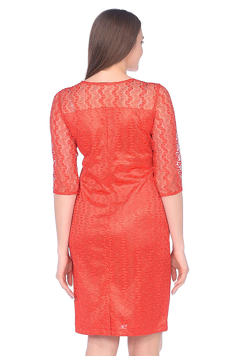 Платье Dream World (165388), купить в Optmoyo.ru