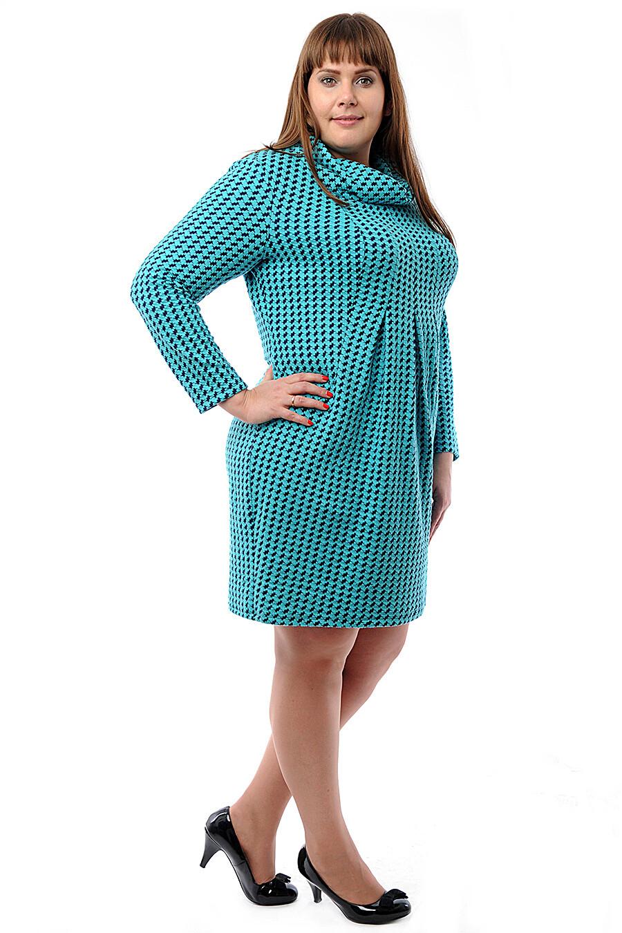 Платье для женщин DREAM WORLD 165398 купить оптом от производителя. Совместная покупка женской одежды в OptMoyo