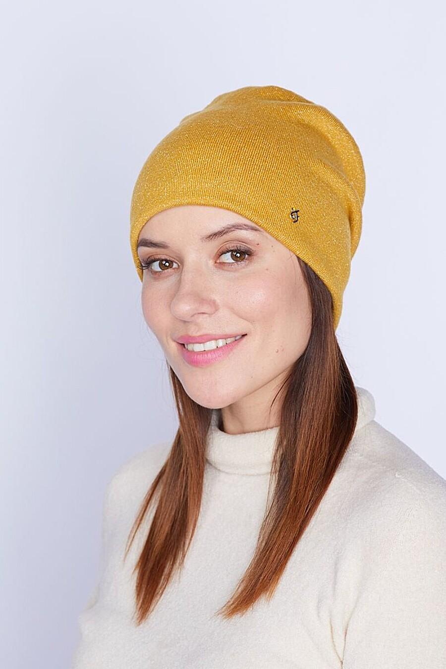 Шапка для женщин FORTI 165454 купить оптом от производителя. Совместная покупка женской одежды в OptMoyo