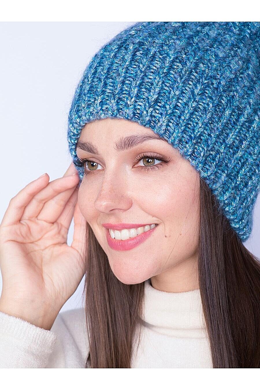 Шапка для женщин FORTI 165484 купить оптом от производителя. Совместная покупка женской одежды в OptMoyo