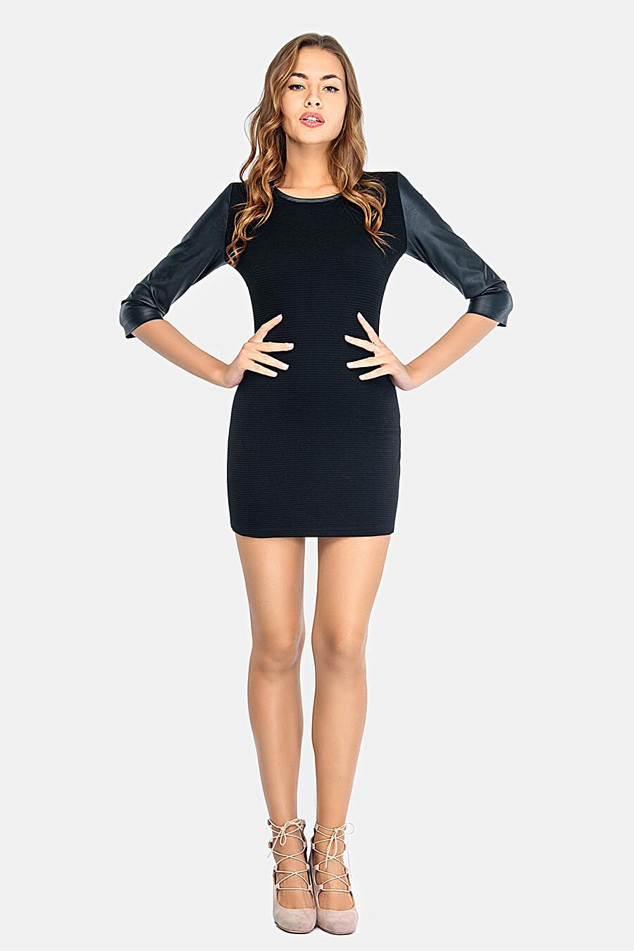 Туника для женщин CONTE ELEGANT 165590 купить оптом от производителя. Совместная покупка женской одежды в OptMoyo