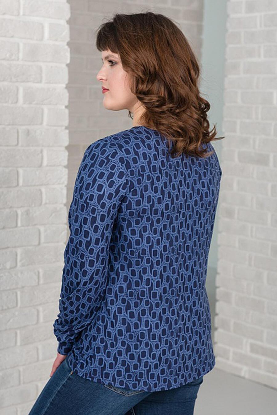 Блуза SHARLIZE (165659), купить в Moyo.moda