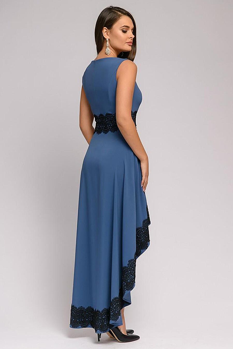Платье для женщин 1001 DRESS 165886 купить оптом от производителя. Совместная покупка женской одежды в OptMoyo