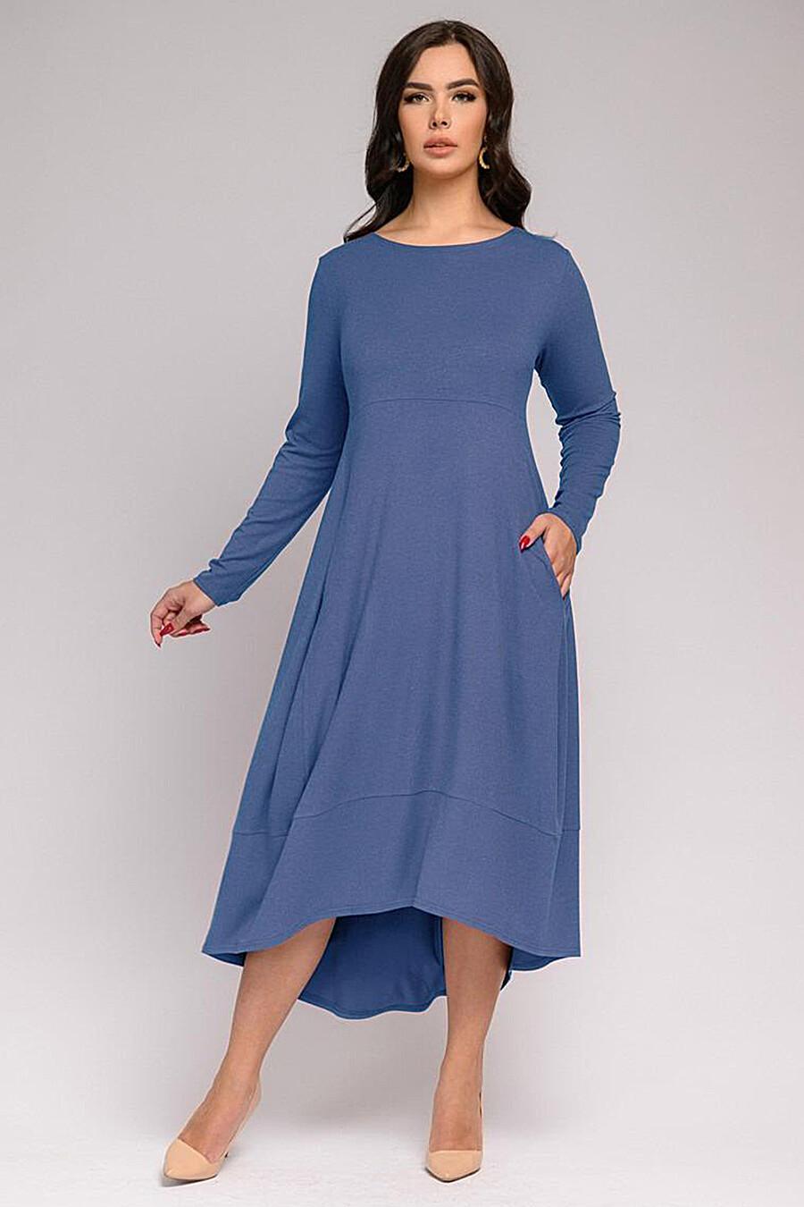 Платье для женщин 1001 DRESS 165888 купить оптом от производителя. Совместная покупка женской одежды в OptMoyo