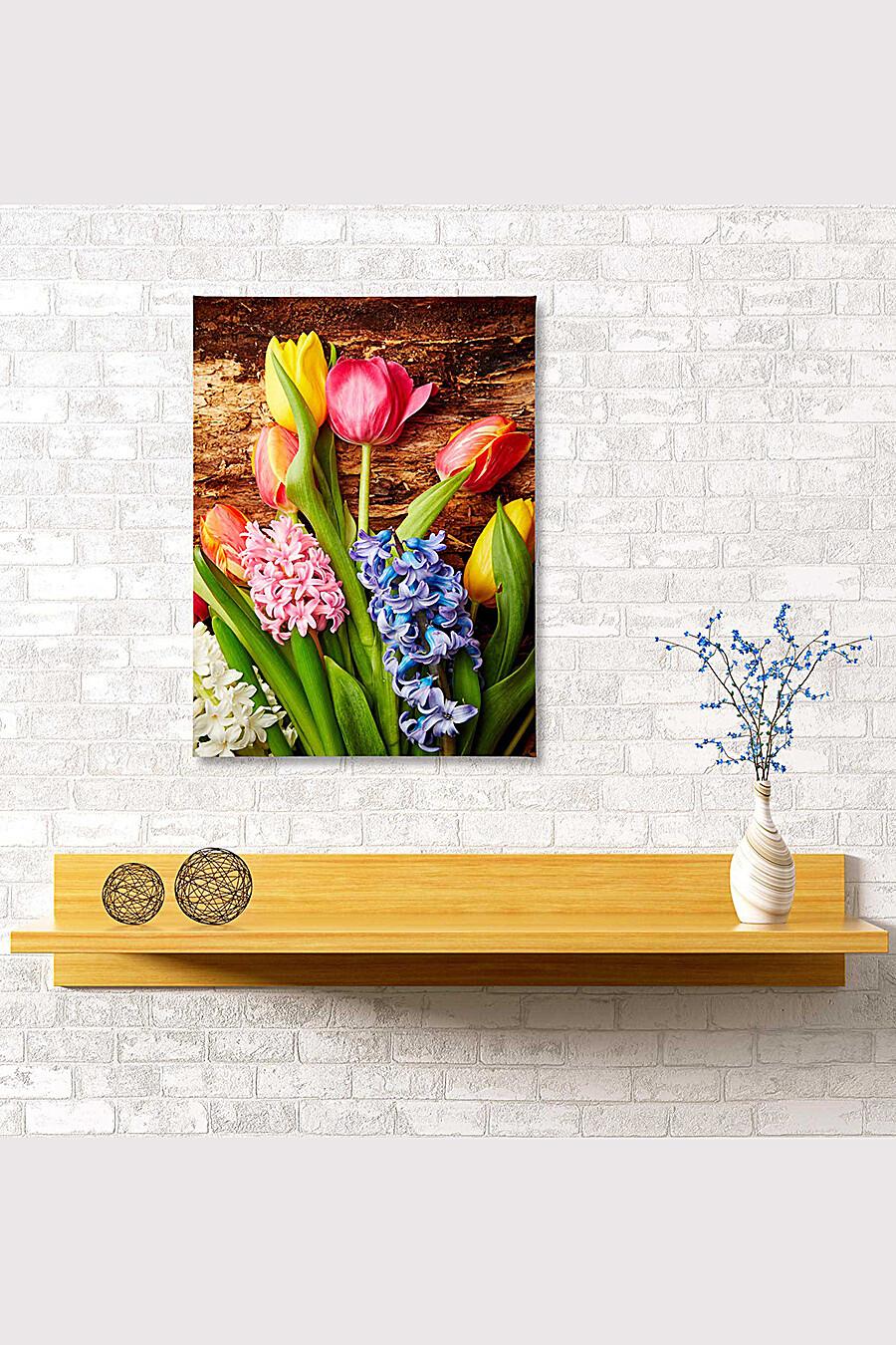Картина для женщин ART HOME TEXTILE 165913 купить оптом от производителя. Совместная покупка женской одежды в OptMoyo