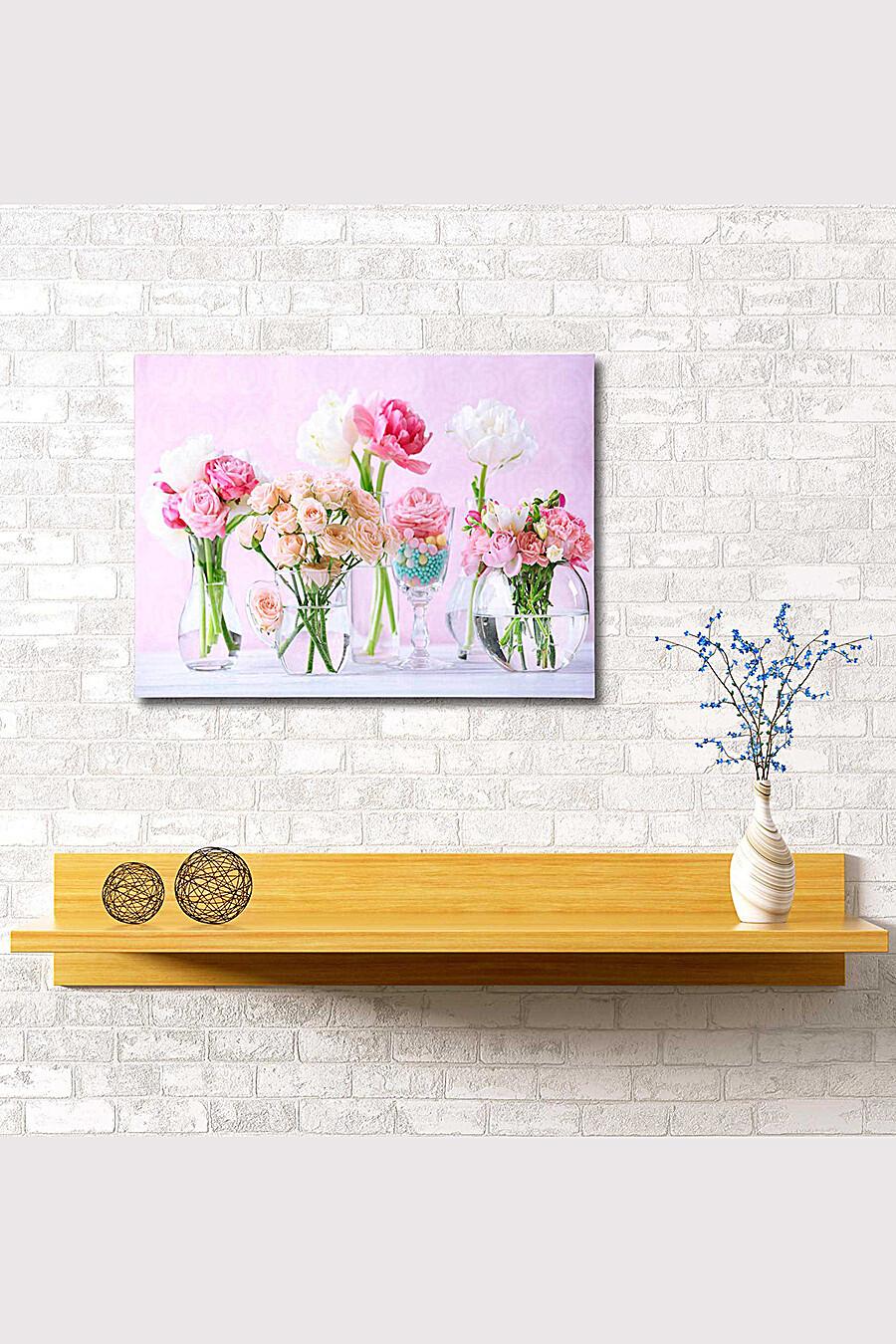 Картина для женщин ART HOME TEXTILE 165921 купить оптом от производителя. Совместная покупка женской одежды в OptMoyo