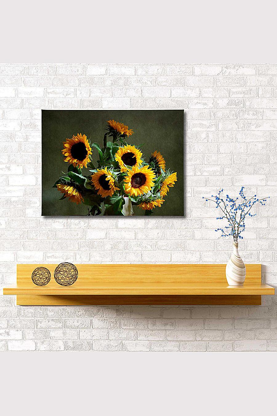Картина для женщин ART HOME TEXTILE 165933 купить оптом от производителя. Совместная покупка женской одежды в OptMoyo