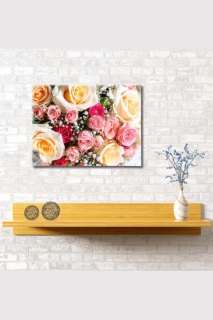 Картина для женщин ART HOME TEXTILE 165962 купить оптом от производителя. Совместная покупка женской одежды в OptMoyo