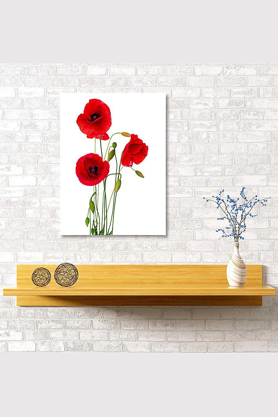 Картина для женщин ART HOME TEXTILE 165970 купить оптом от производителя. Совместная покупка женской одежды в OptMoyo