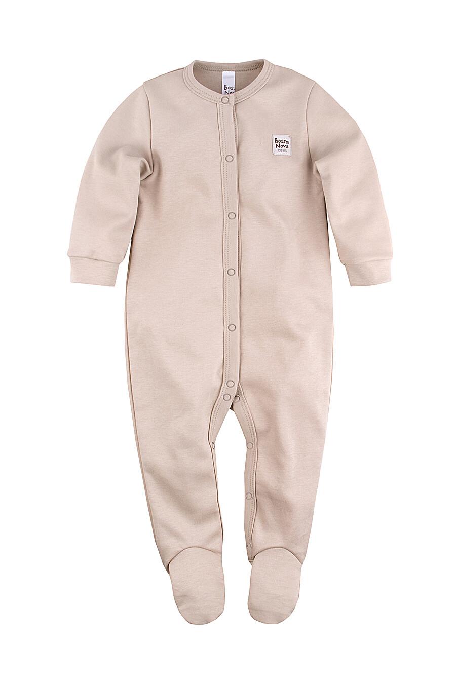Комбинезон для мальчиков BOSSA NOVA 166227 купить оптом от производителя. Совместная покупка детской одежды в OptMoyo