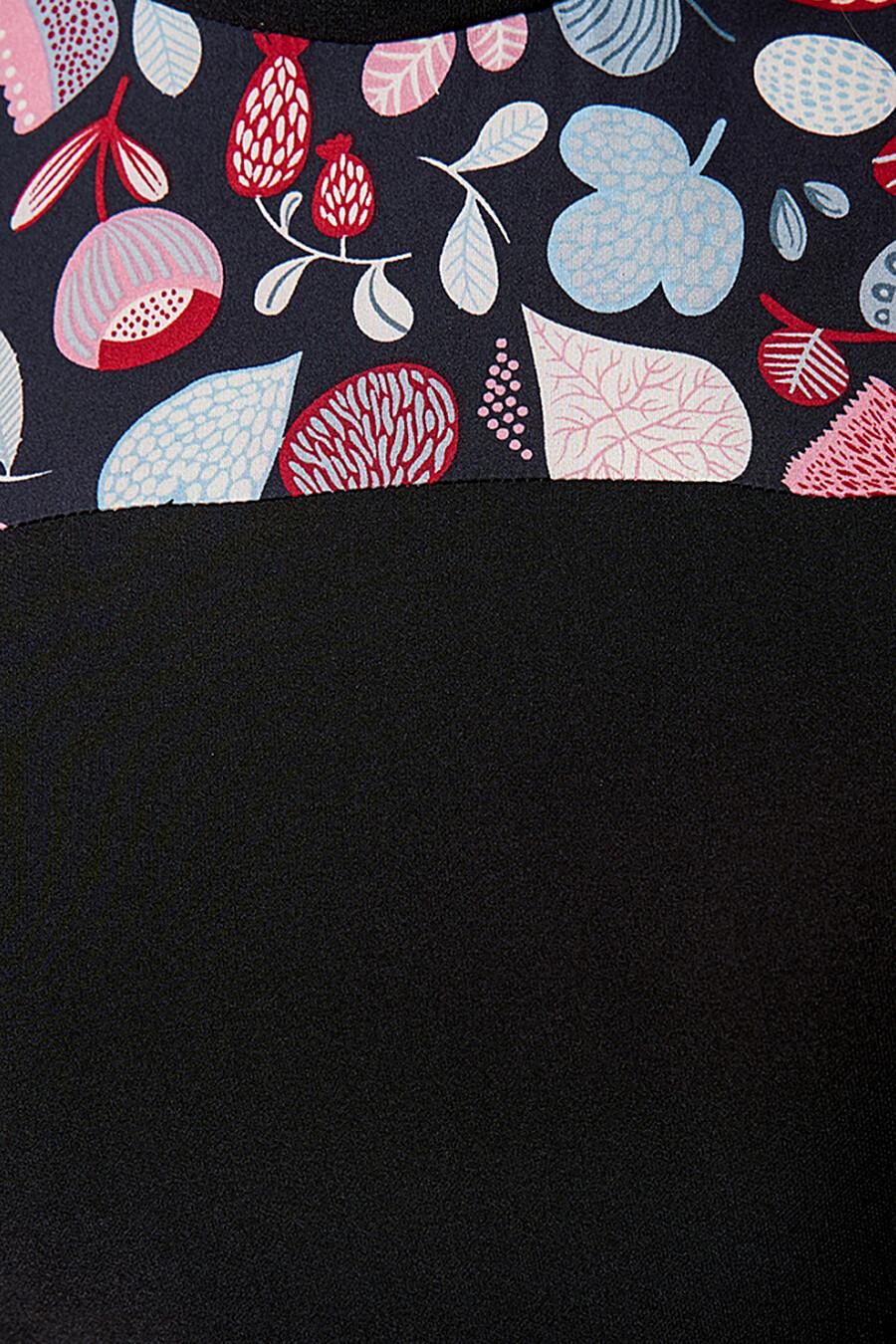 Платье для женщин VITTORIA VICCI 167285 купить оптом от производителя. Совместная покупка женской одежды в OptMoyo