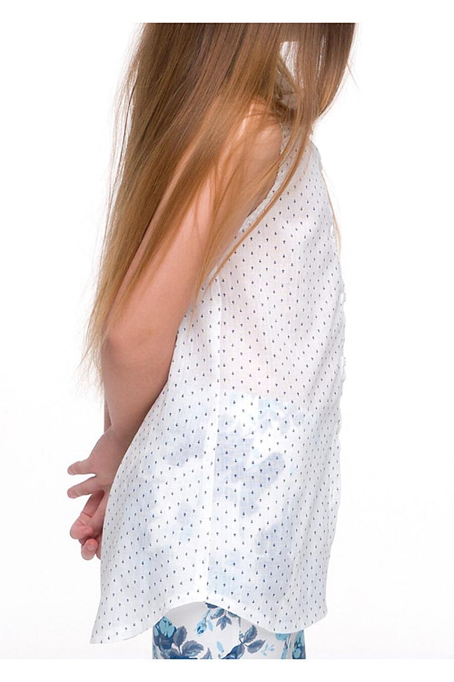 Рубашка для девочек CLEVER 169209 купить оптом от производителя. Совместная покупка детской одежды в OptMoyo