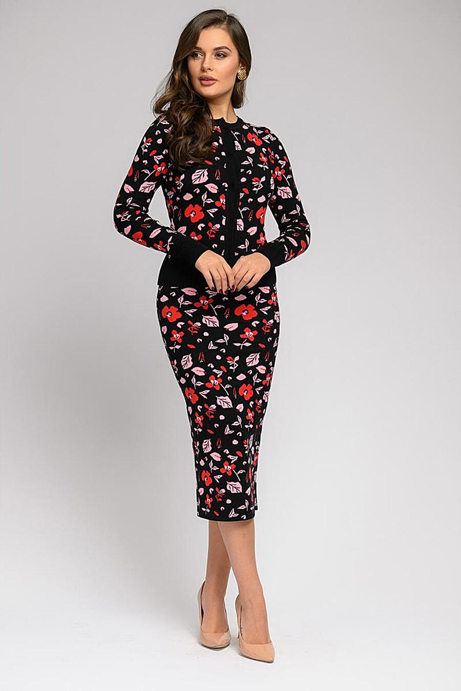 Кардиган для женщин 1001 DRESS 169258 купить оптом от производителя. Совместная покупка женской одежды в OptMoyo