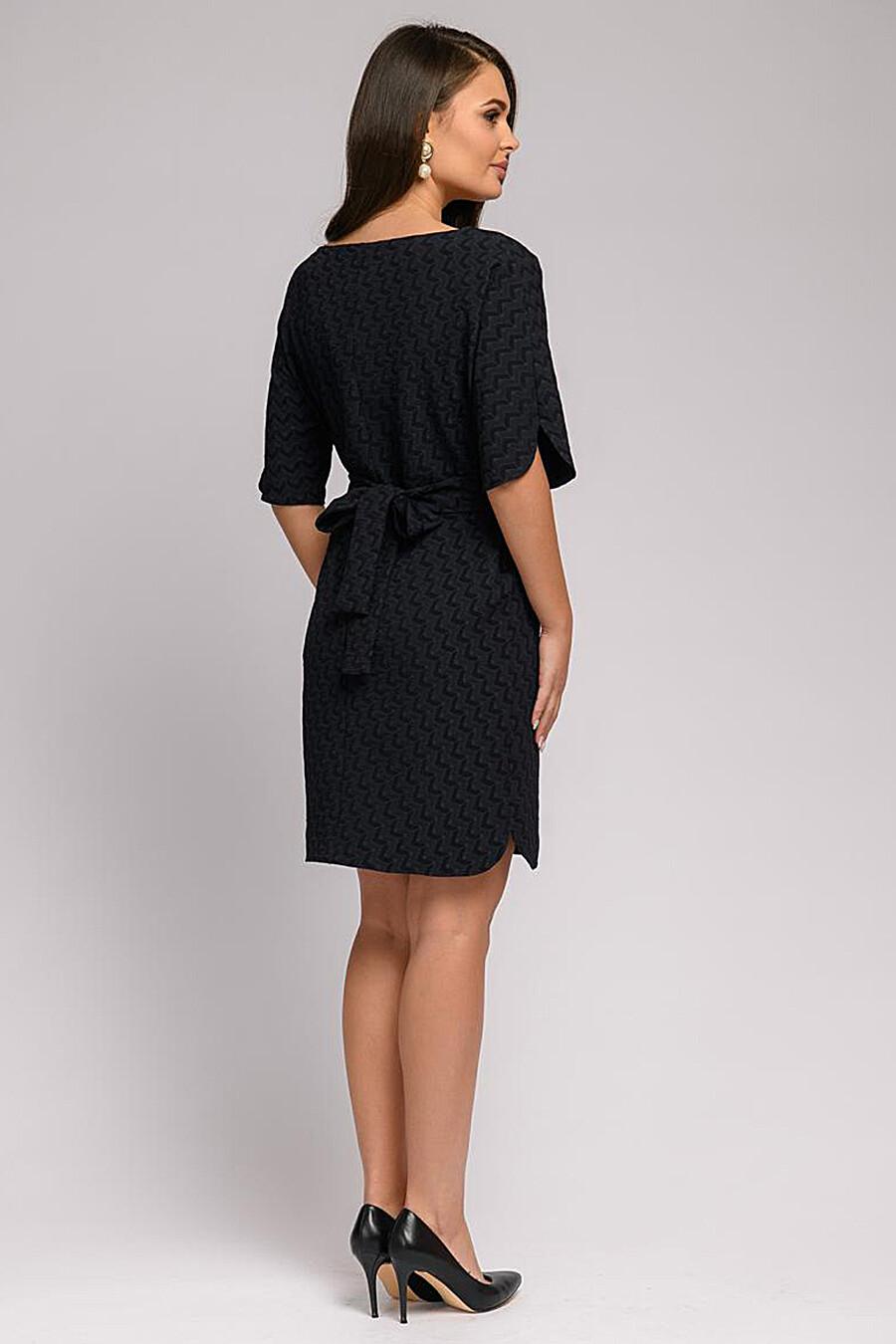 Платье 1001 DRESS (169265), купить в Moyo.moda