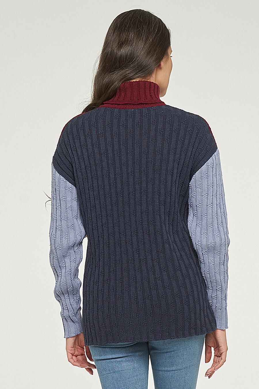 Свитер для женщин VAY 169269 купить оптом от производителя. Совместная покупка женской одежды в OptMoyo