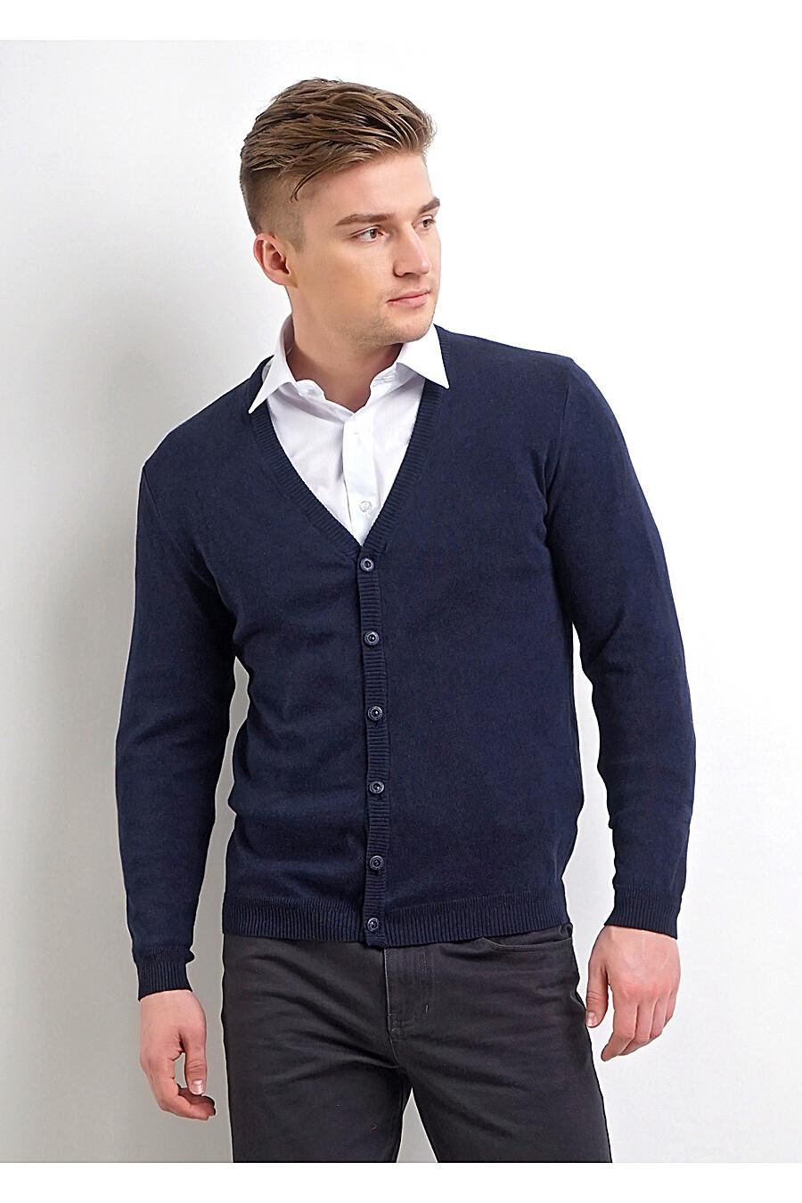 Кардиган для мужчин CLEVER 169293 купить оптом от производителя. Совместная покупка мужской одежды в OptMoyo