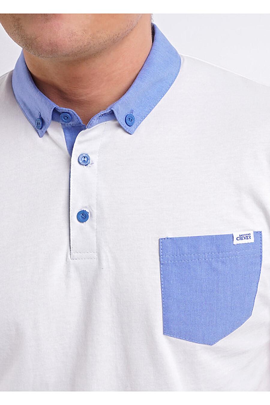 Поло для мужчин CLEVER 169327 купить оптом от производителя. Совместная покупка мужской одежды в OptMoyo