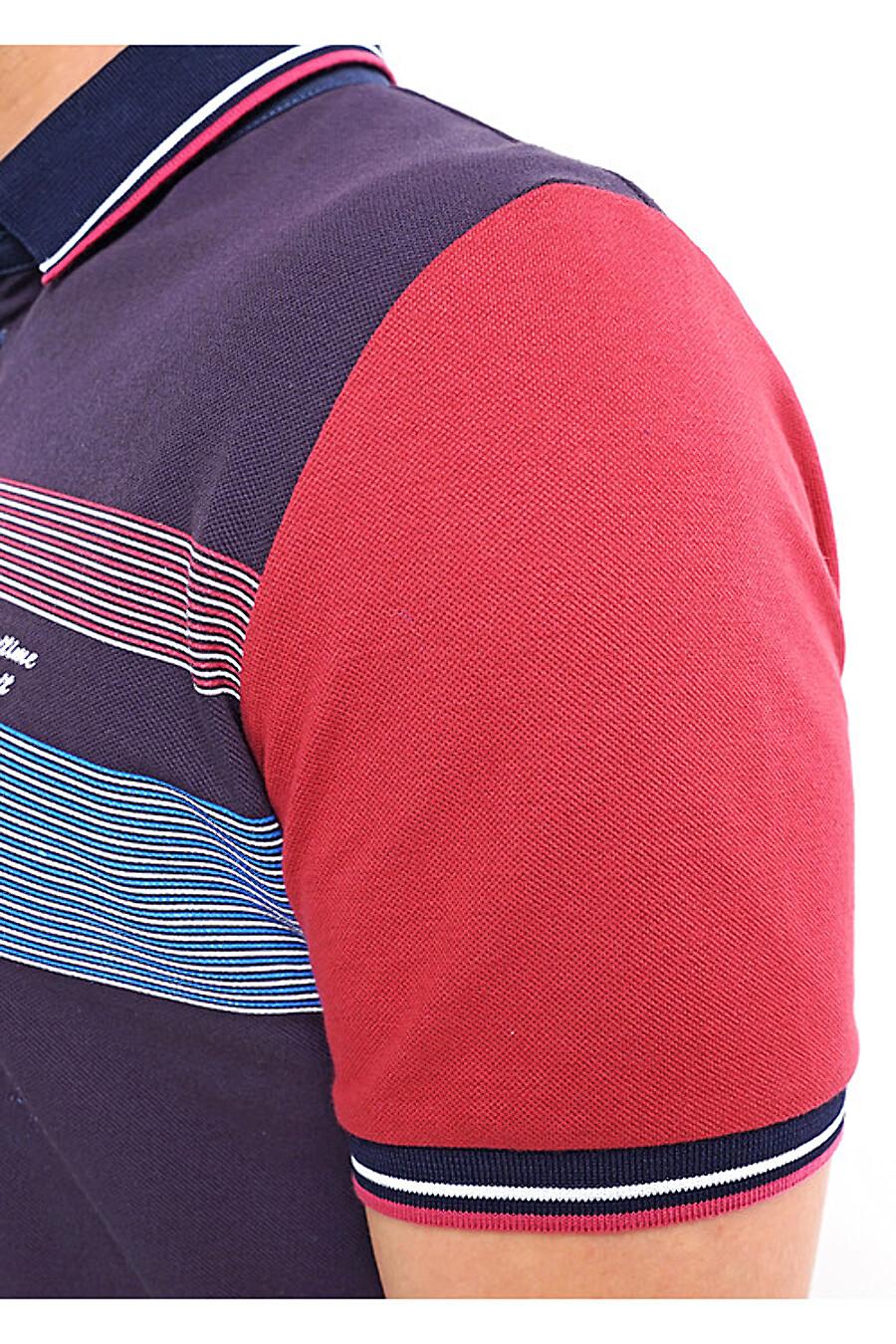 Футболка для мужчин CLEVER 169369 купить оптом от производителя. Совместная покупка мужской одежды в OptMoyo