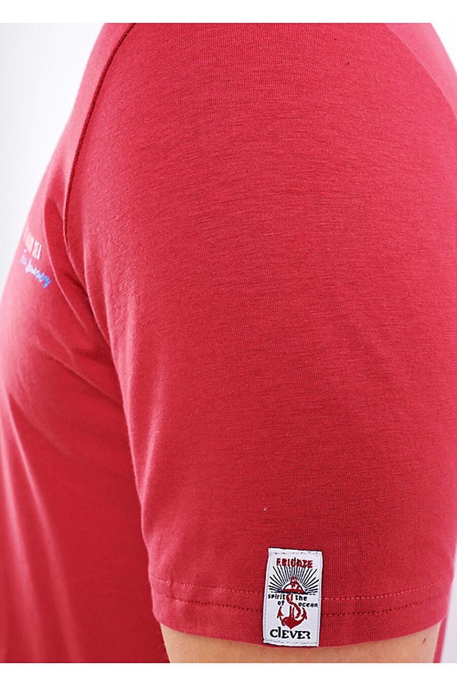 Футболка для мужчин CLEVER 169376 купить оптом от производителя. Совместная покупка мужской одежды в OptMoyo