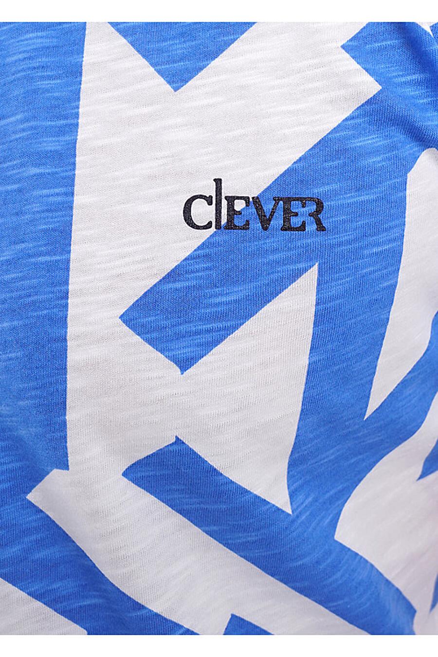 Футболка CLEVER (169382), купить в Moyo.moda