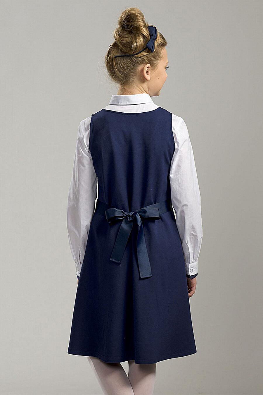 Платье PELICAN (169434), купить в Optmoyo.ru