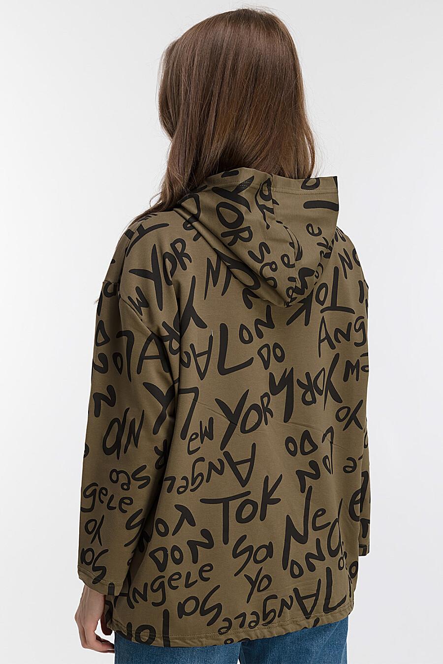Ветровка MODALIME (169446), купить в Moyo.moda