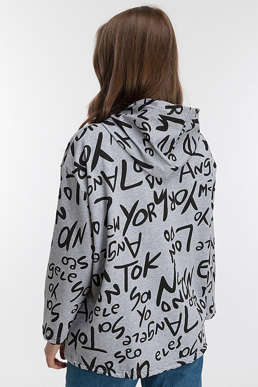 Ветровка для женщин MODALIME 169447 купить оптом от производителя. Совместная покупка женской одежды в OptMoyo