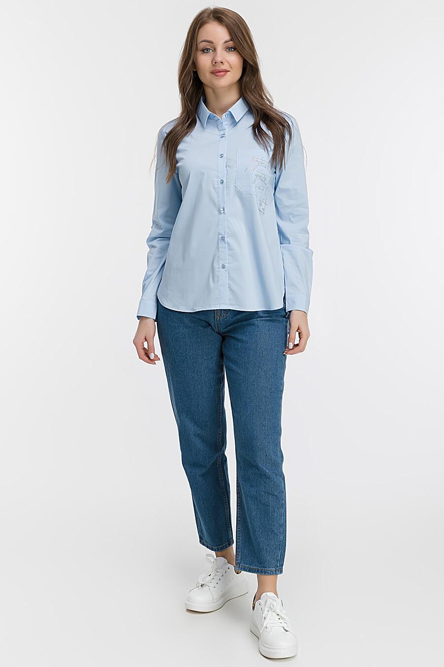 Блуза MODALIME (169455), купить в Moyo.moda