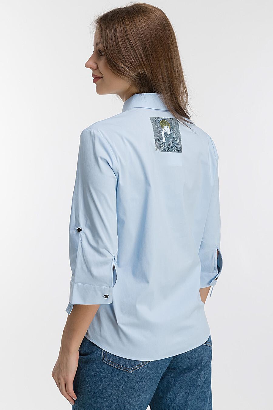 Рубашка для женщин MODALIME 169456 купить оптом от производителя. Совместная покупка женской одежды в OptMoyo
