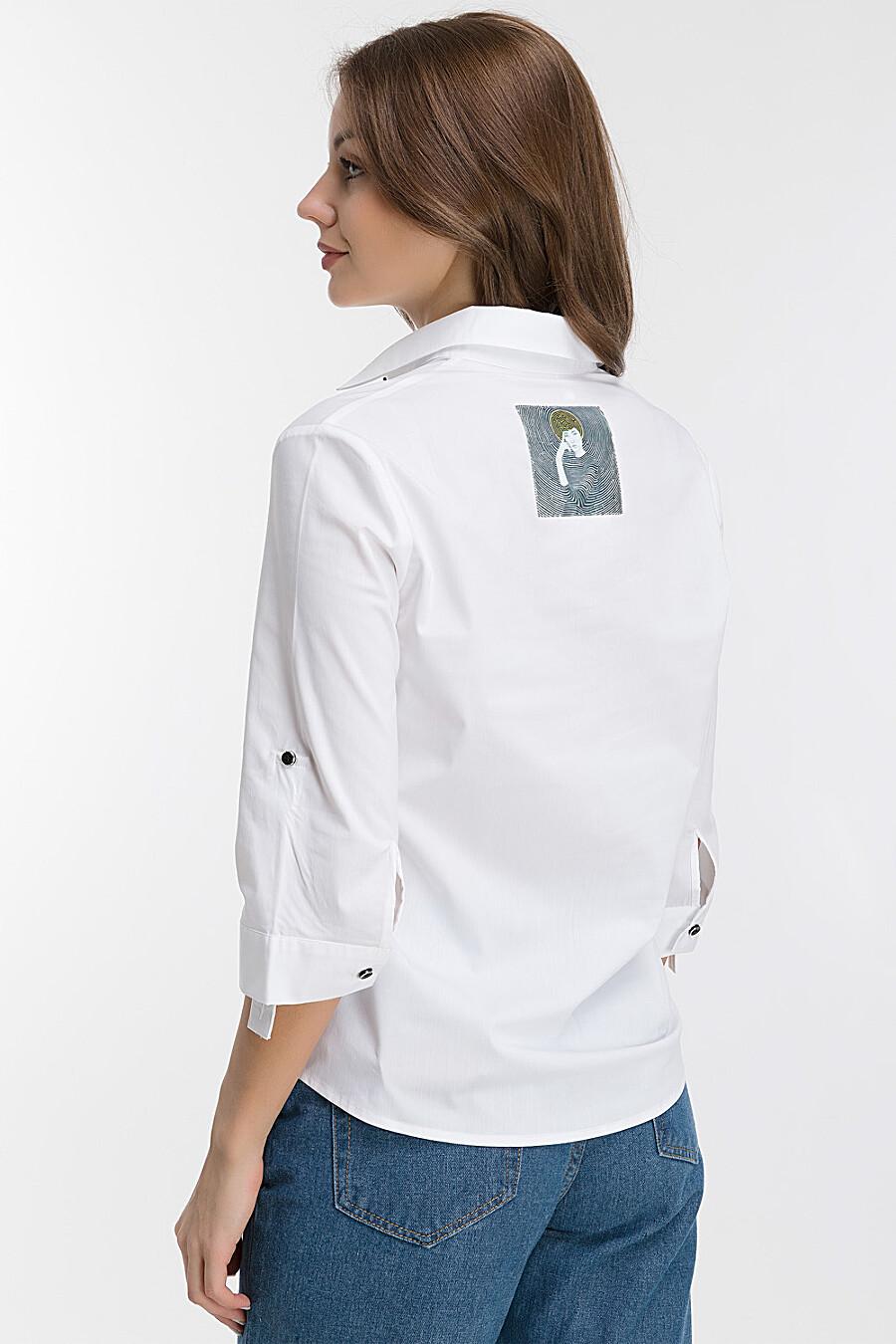 Рубашка MODALIME (169457), купить в Moyo.moda