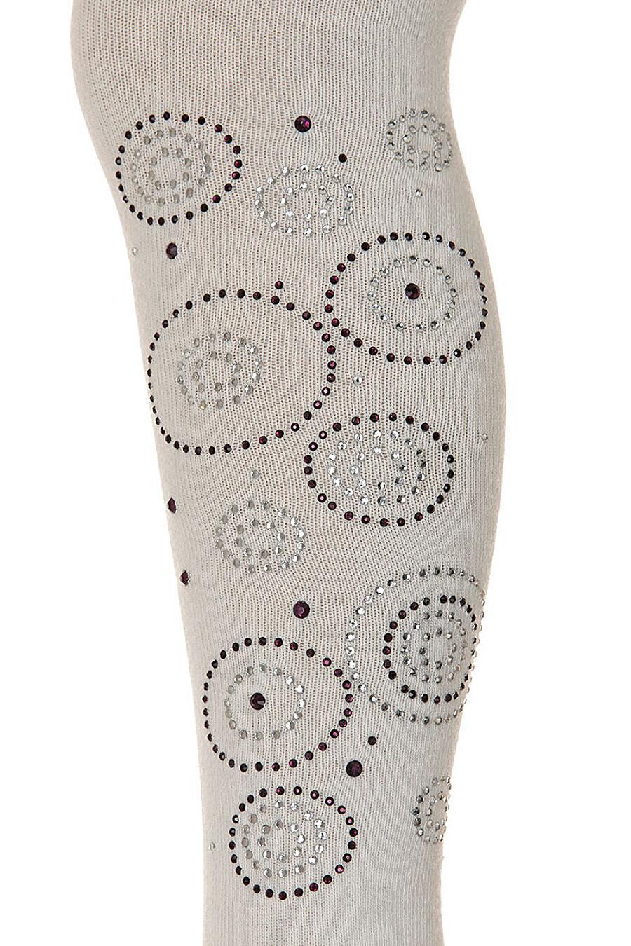 Колготки PE.CHITTO (169493), купить в Moyo.moda