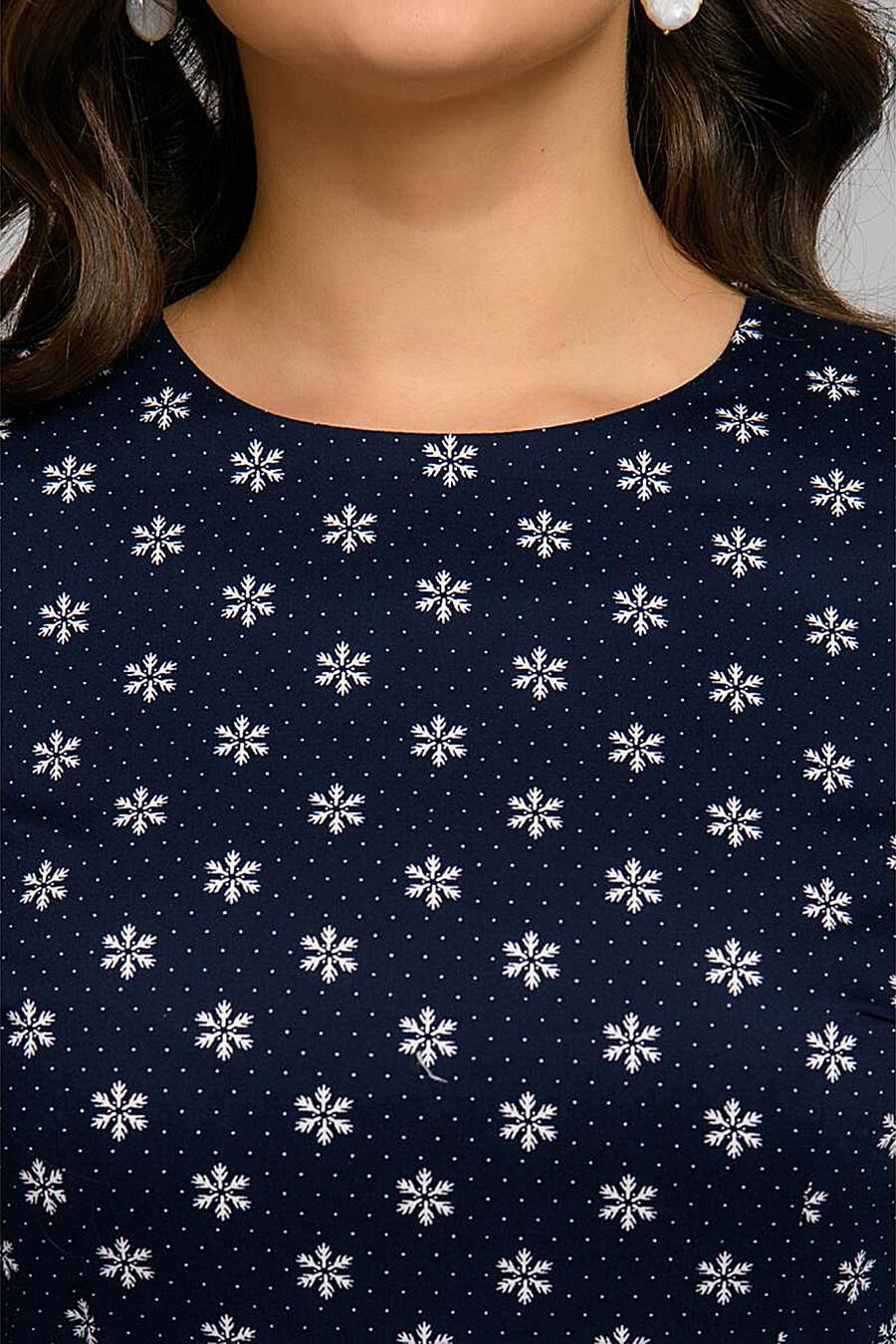Платье для женщин 1001 DRESS 169543 купить оптом от производителя. Совместная покупка женской одежды в OptMoyo