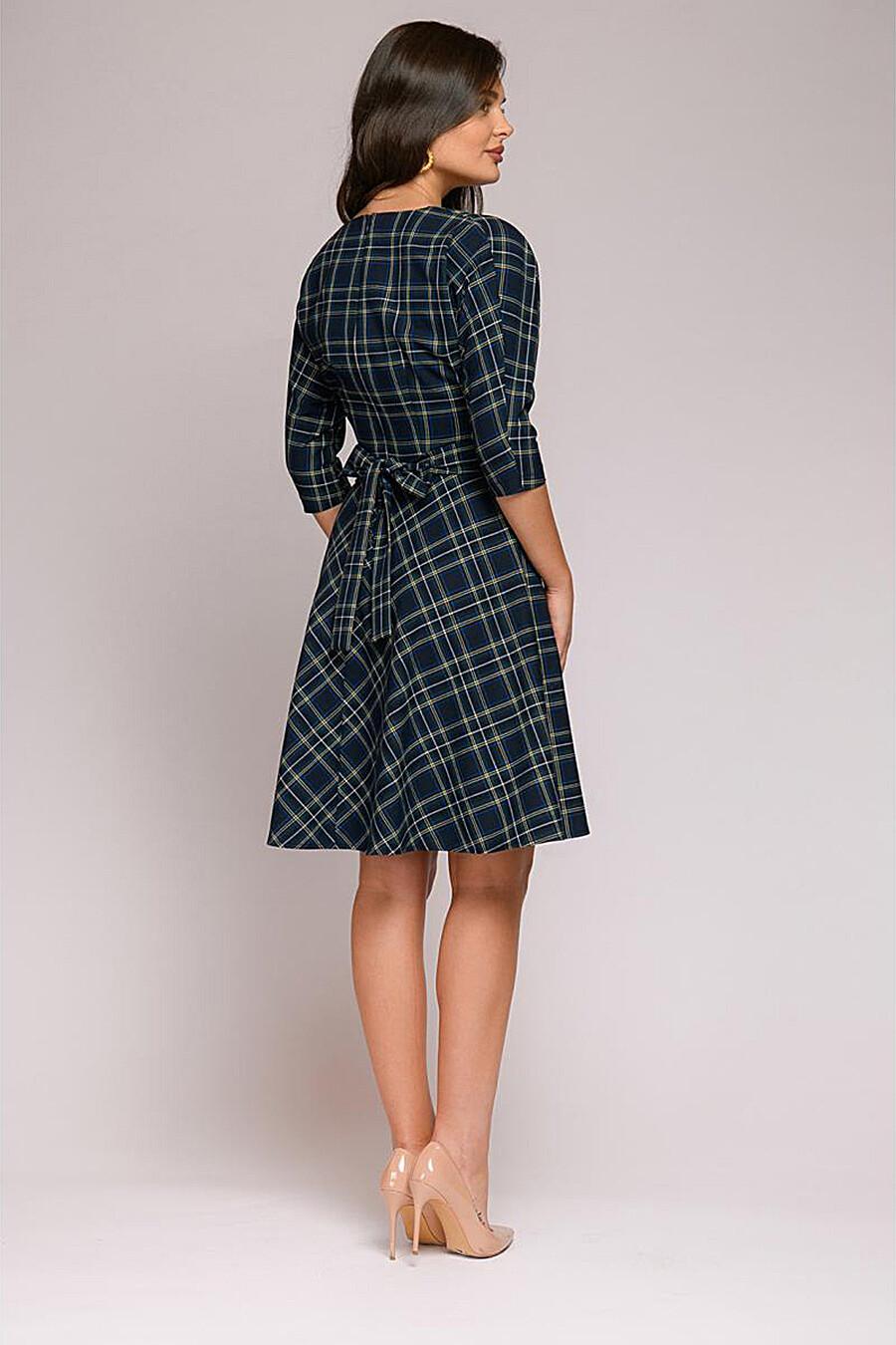 Платье 1001 DRESS (169546), купить в Moyo.moda