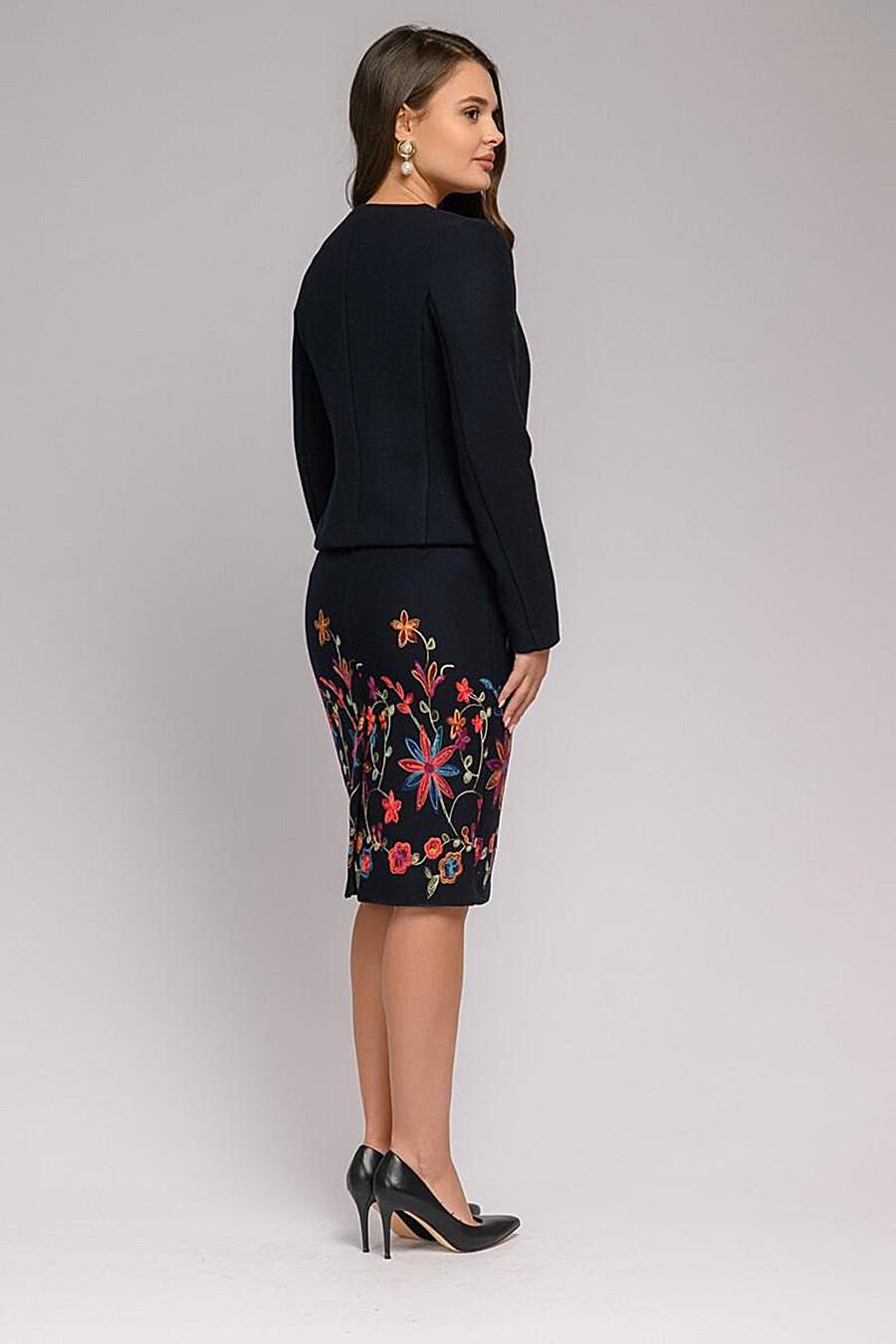 Юбка 1001 DRESS (169552), купить в Moyo.moda