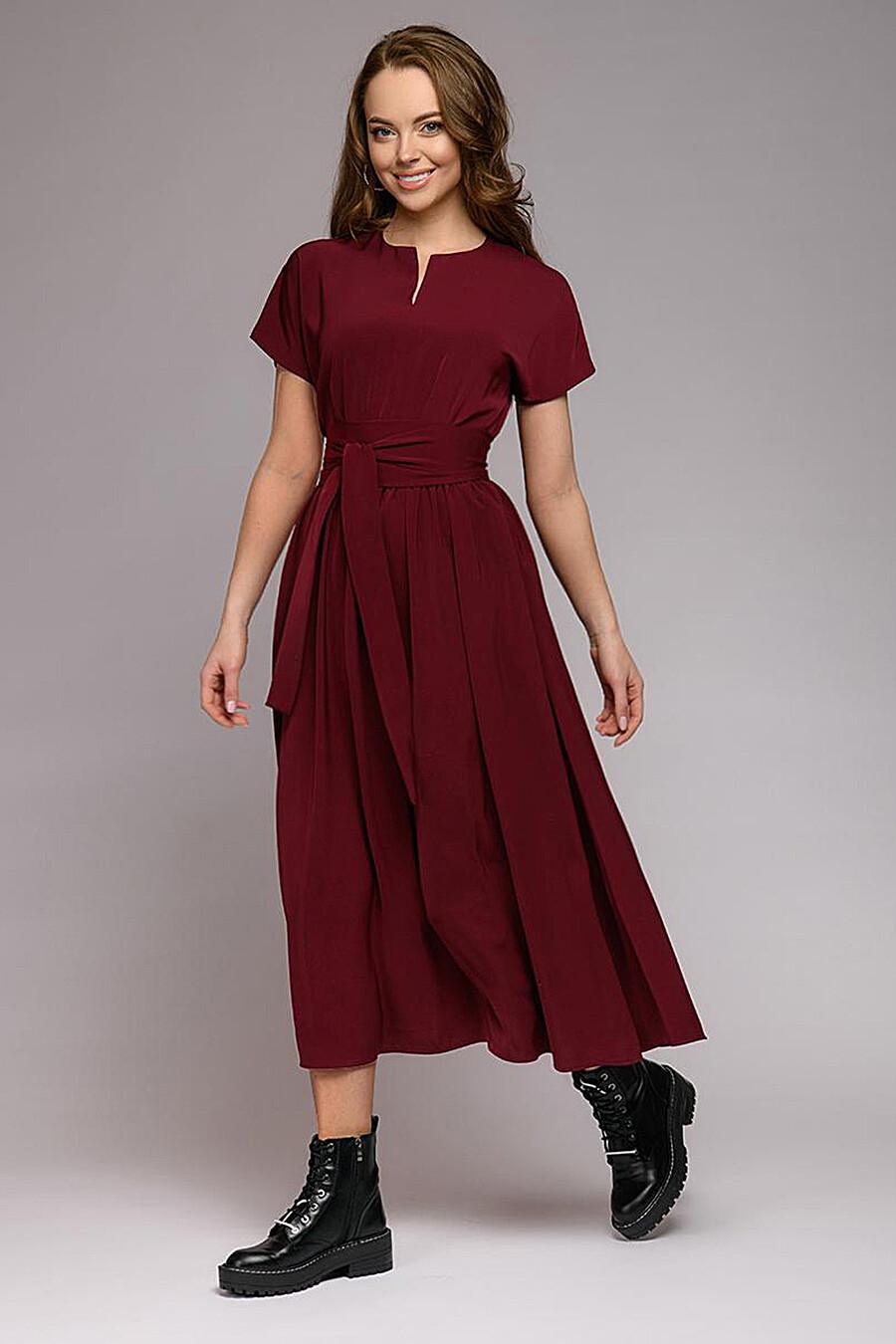 Платье 1001 DRESS (169555), купить в Moyo.moda