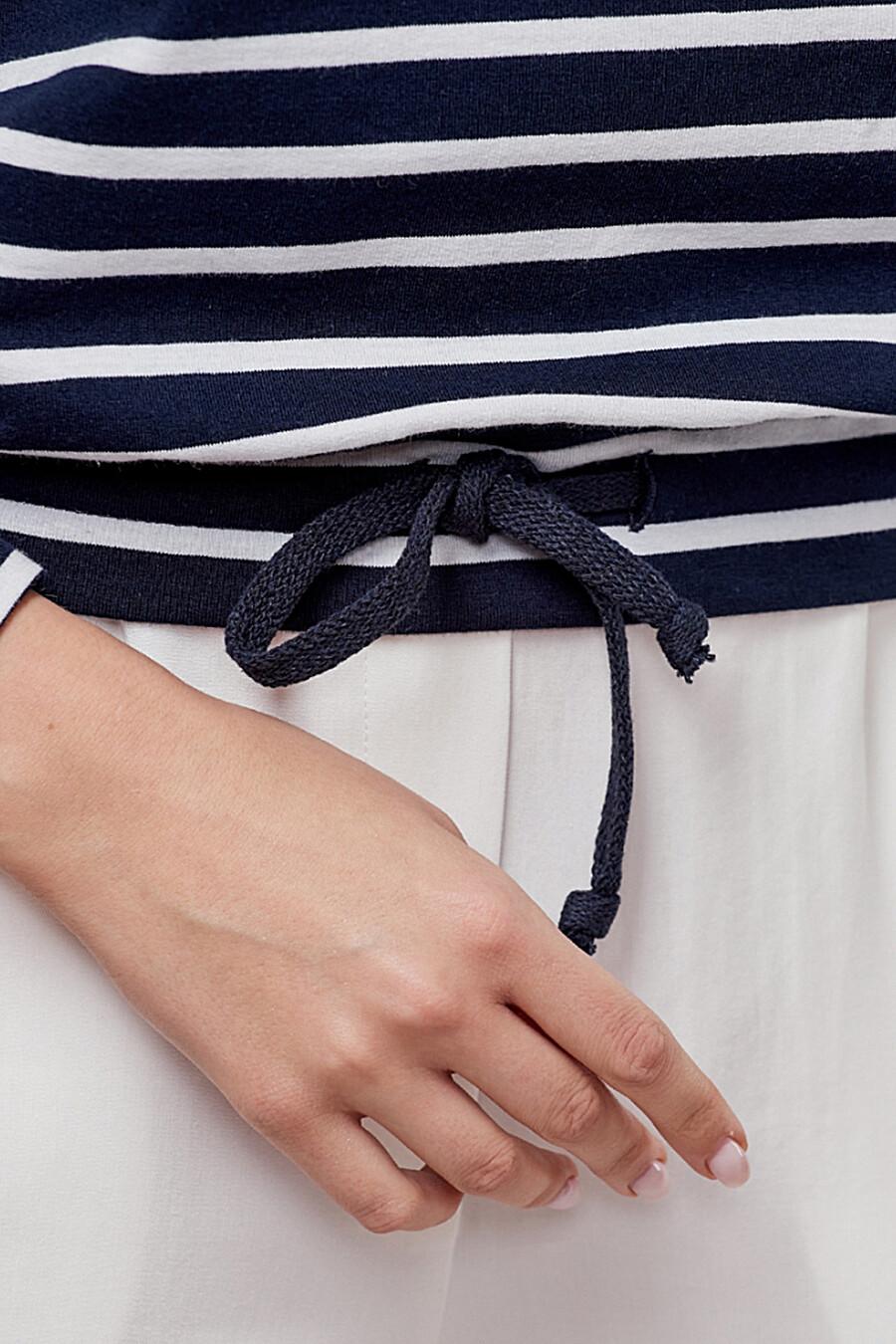 Свитшот для женщин VITTORIA VICCI 169565 купить оптом от производителя. Совместная покупка женской одежды в OptMoyo