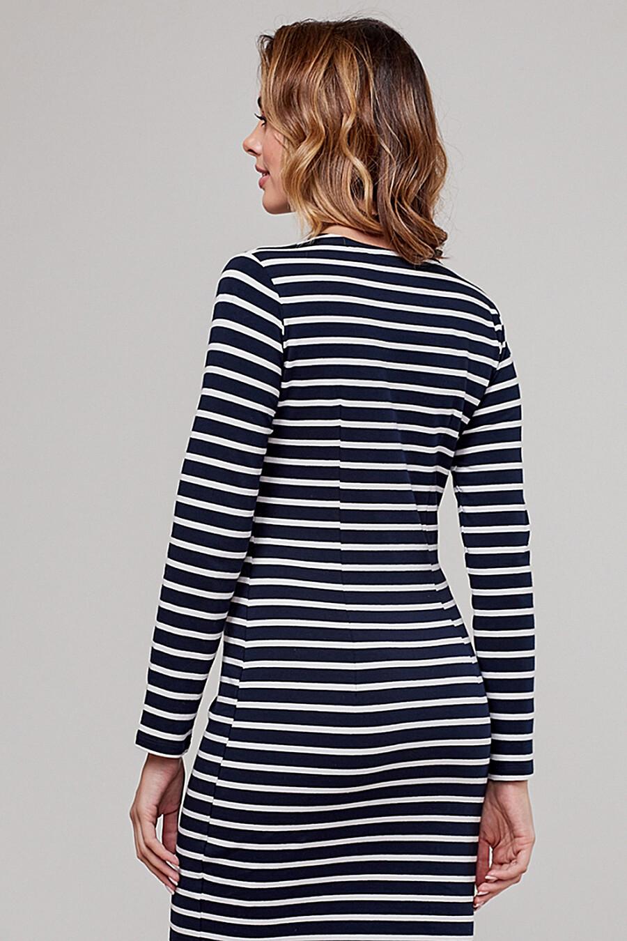 Платье для женщин VITTORIA VICCI 169570 купить оптом от производителя. Совместная покупка женской одежды в OptMoyo