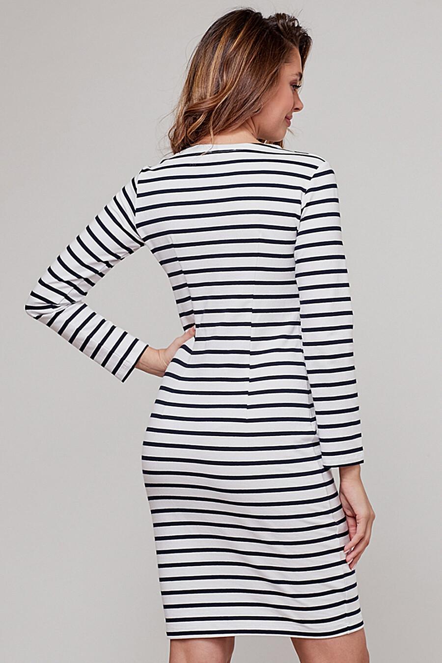 Платье для женщин VITTORIA VICCI 169571 купить оптом от производителя. Совместная покупка женской одежды в OptMoyo