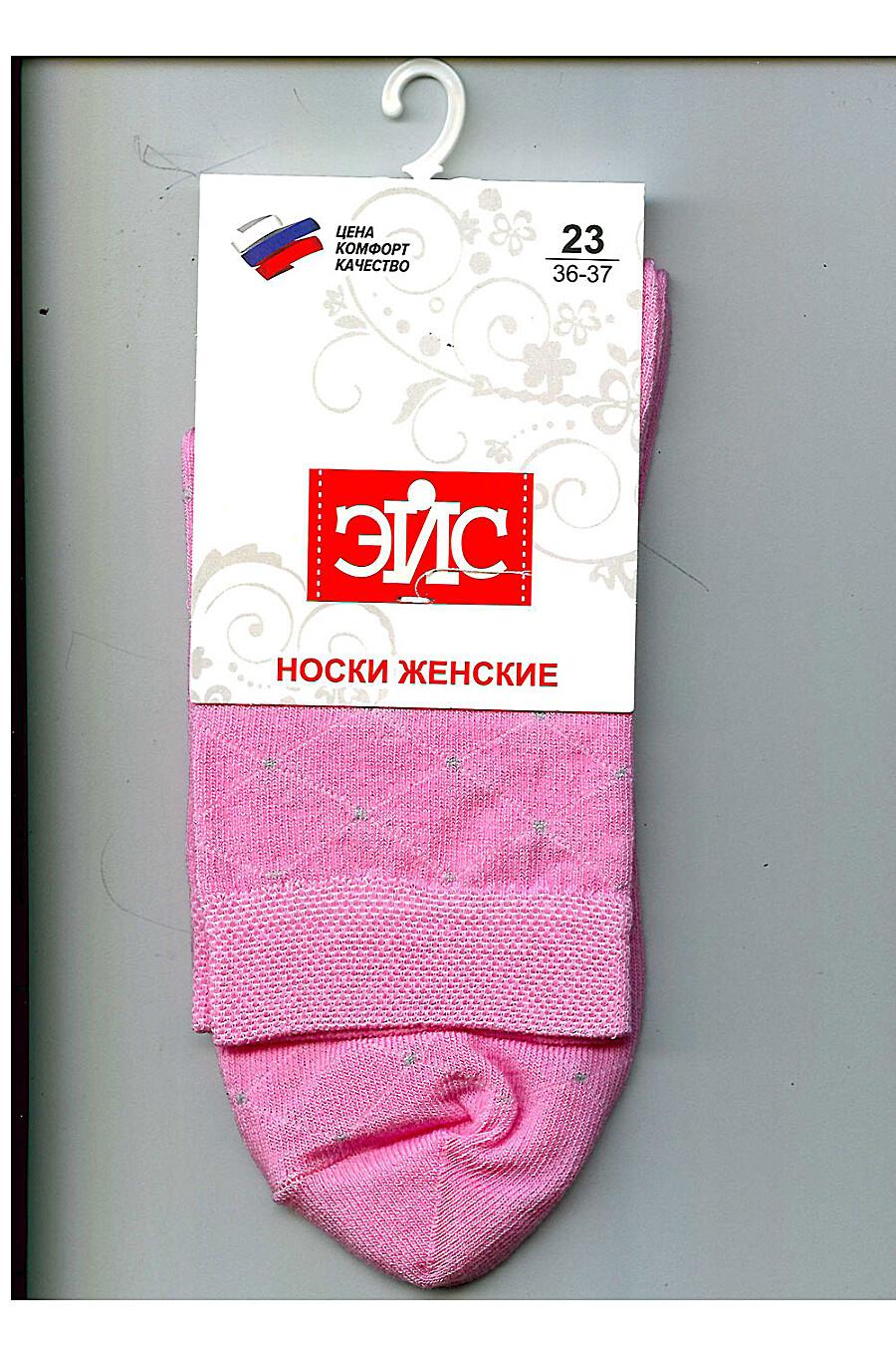 Носки CLEVER (175730), купить в Optmoyo.ru