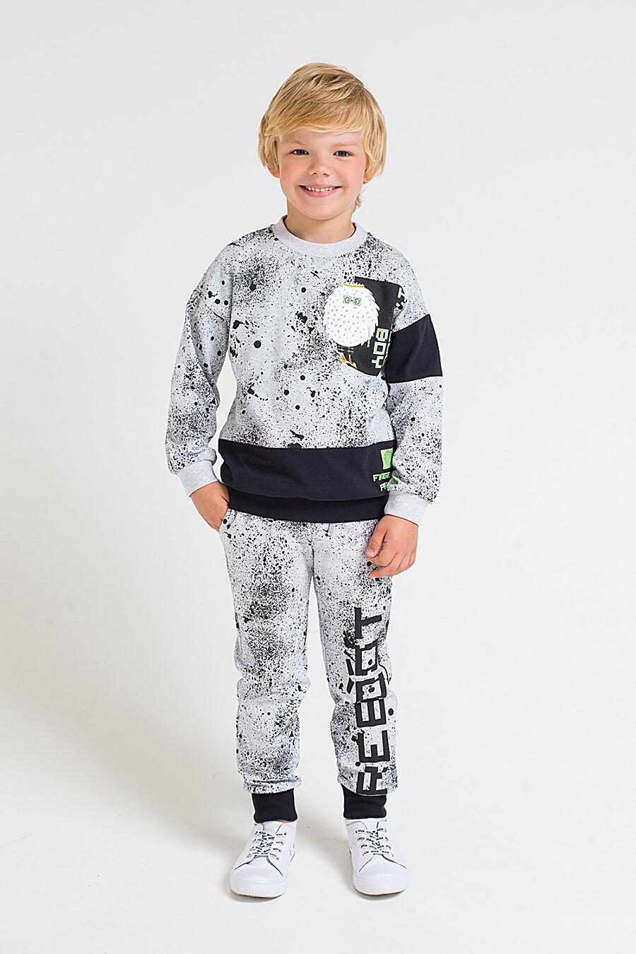 Джемпер для мальчиков CROCKID 175747 купить оптом от производителя. Совместная покупка детской одежды в OptMoyo